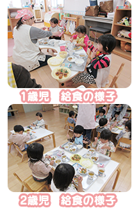 1-2_lunch