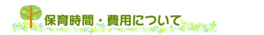 azukari_202002_1