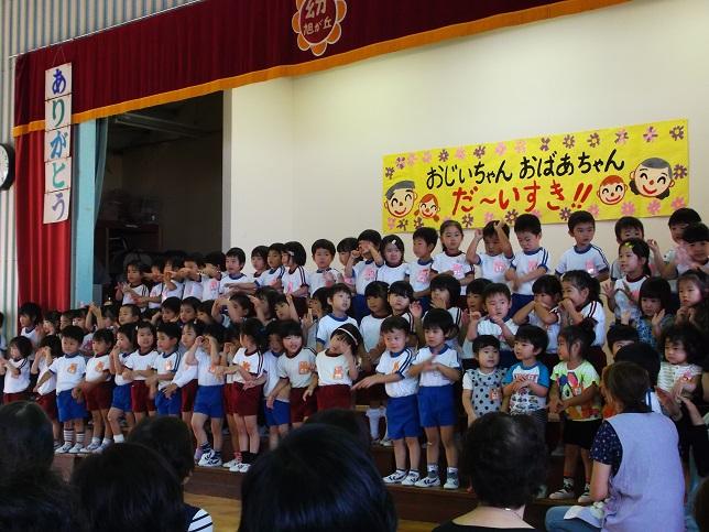 DSCF2563